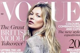 Kate Vogue UK